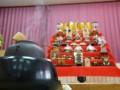 長寿の森 3月3日 ひなまつり茶会