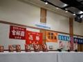 6月16日 長寿の森 六施設交流輪投げ大会