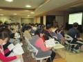 法人職員研修会を開催しました。11月17日