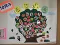デイサービス長寿園  10月の活動内容