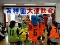 長寿の森吉祥園 大運動会