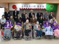 遠野長寿の郷 敬老会の開催 9月23日