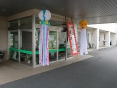 平成30年度 遠野長寿の郷夏祭りの様子 8月4日