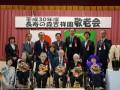 長寿の森吉祥園 敬老会が開催されました  9月21日