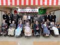 遠野長寿の郷 敬老会が開催されました。9月22日