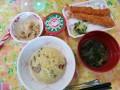遠野長寿の郷 12月の行事食