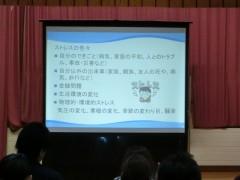 統合失調症の研修会が開催されました   11月20日