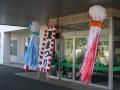 2019 遠野長寿の郷 夏祭り開催されました。8月3日