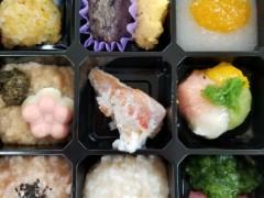 遠野長寿の郷 9月~12月の行事食