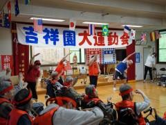 長寿の森吉祥園大運動会が開催されました。6月26日